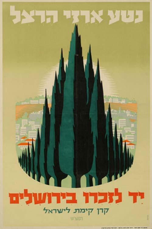 """<a href=""""/artist/franz-krausz"""">Franz Krausz</a> - <a href=""""/nationalityposter/israel"""">Israel</a> - 1949 - GAZA"""