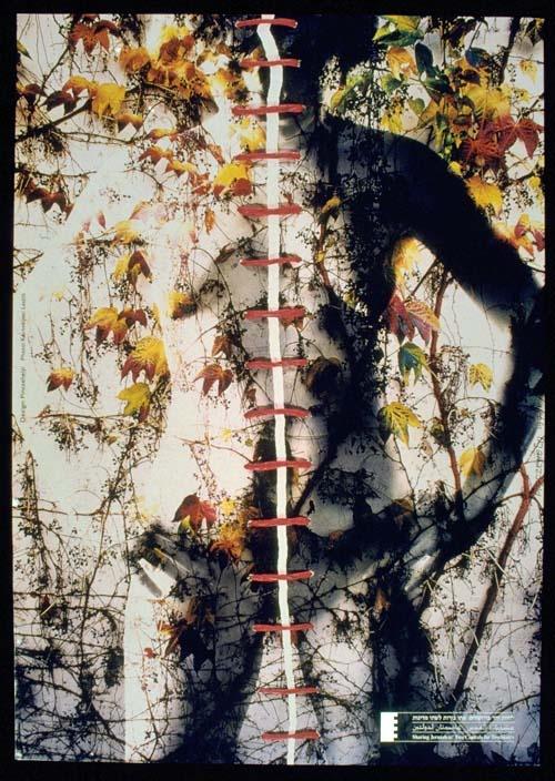 """<a href=""""/artist/sandor-pinczehelyi"""">Sandor Pinczehelyi</a> -  1997 - GAZA"""