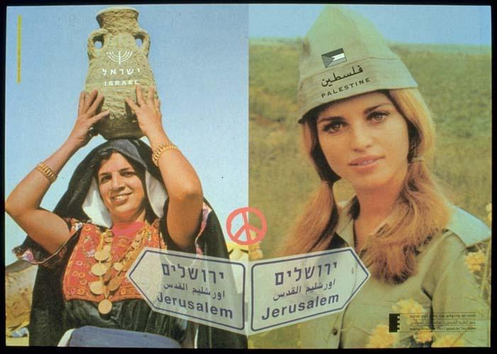 "<a href=""/artist/evelyne-siran"">Evelyne Siran</a> -  1997 - GAZA"