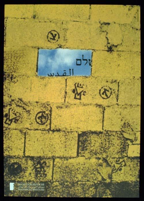 "<a href=""/artist/david-tartakover"">David Tartakover</a> -  1997 - GAZA"