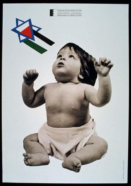 "<a href=""/artist/james-thorpe"">James Thorpe</a> -  1997 - GAZA"