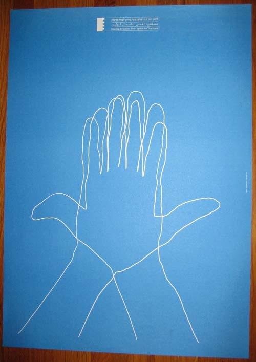 """<a href=""""/artist/atelier-nous-travailllons-ensemble""""> Atelier Nous Travailllons Ensemble</a> -  1997 - GAZA"""