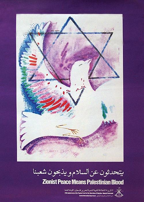 """<a href=""""/artist/abu-manu""""> Abu Manu</a>"""