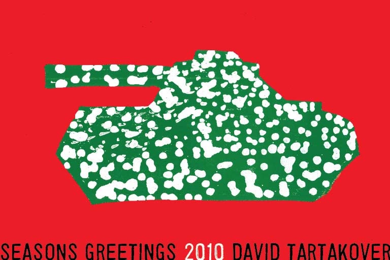 """<a href=""""/artist/david-tartakover"""">David Tartakover</a>"""