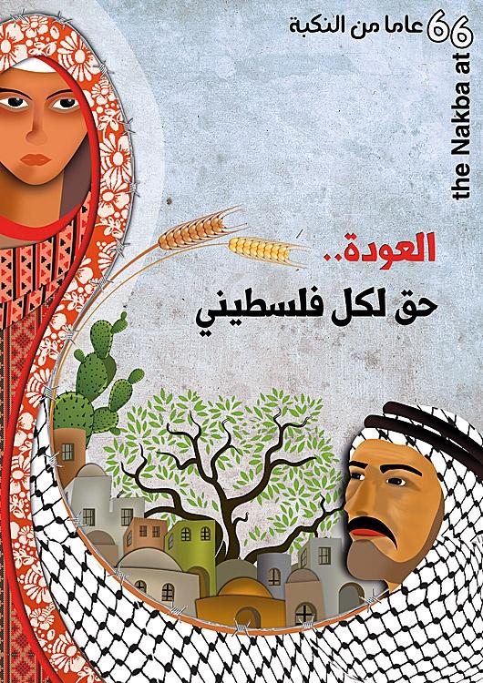 "<a href=""/artist/abdulmahdi-hanani"">Abdulmahdi Hanani</a>"