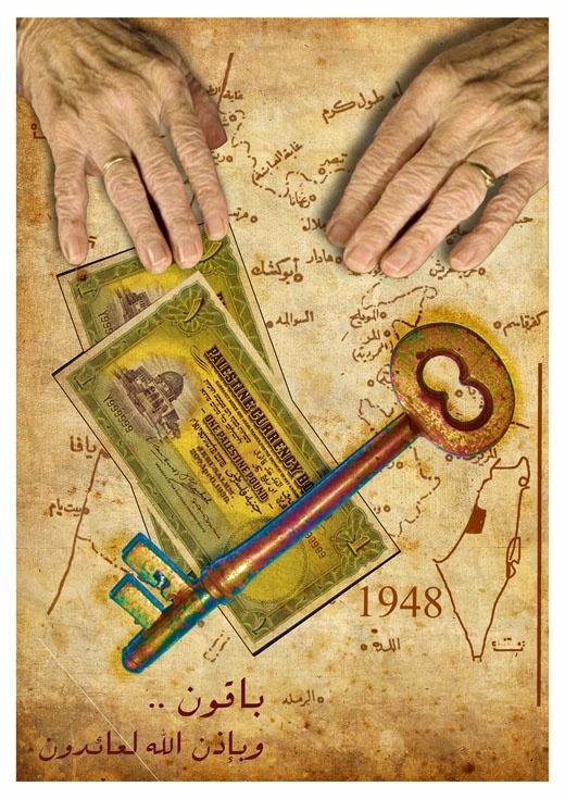 """<a href=""""/artist/abdulrahman-abu-shqair"""">Abdulrahman Abu Shqair</a>"""