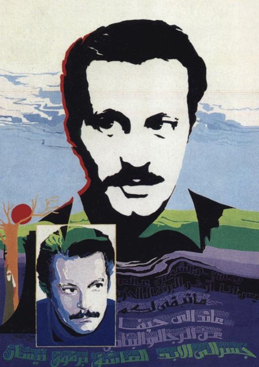 "<a href=""/artist/jamal-al-abtah"">Jamal Al Abtah</a>"