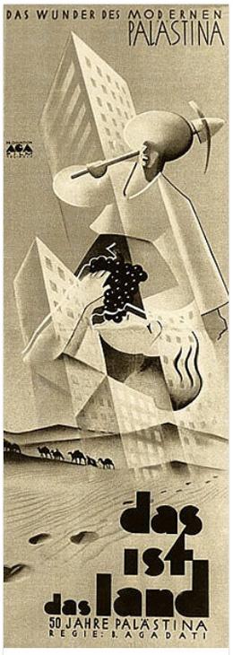 """<a href=""""/artist/baruch-agadati-kaushansky-1895-1976"""">Baruch Agadati (Kaushansky) (1895-1976)</a>"""