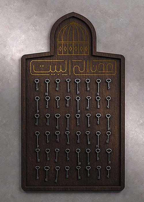 """<a href=""""/artist/ahmad-younesi"""">Ahmad Younesi</a>"""