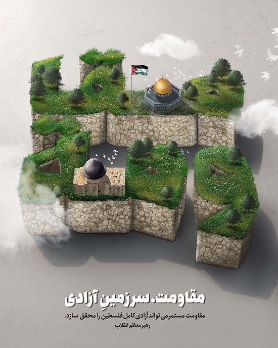 """<a href=""""/artist/ahmad-younesi"""">Ahmad Younesi</a>, <a href=""""/artist/arsalan-eyvazzadeh"""">Arsalan Eyvazzadeh</a>"""
