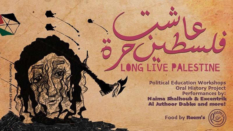 """<a href=""""/artist/nidal-el-khairy"""">Nidal El Khairy</a>"""