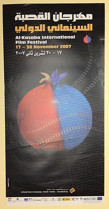 "<a href=""/artist/mohammed-amous"">Mohammed  Amous</a>"