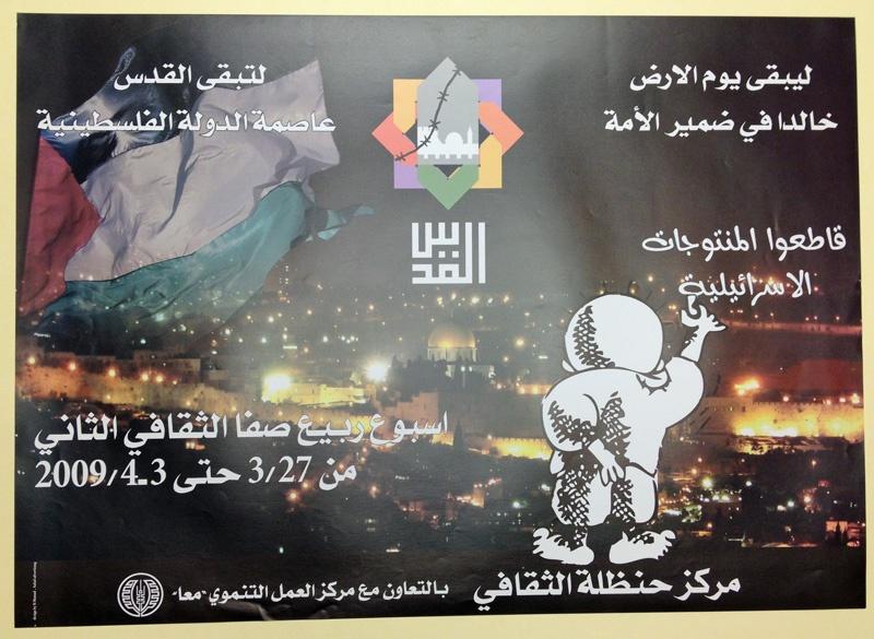 "<a href=""/artist/h-hamad"">H. Hamad</a> - <a href=""/nationalityposter/palestine"">Palestine</a> - 2009 - GAZA"