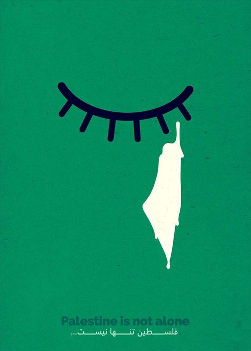 """<a href=""""/artist/ali-nasseri"""">Ali Nasseri</a>"""