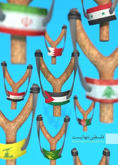 """<a href=""""/artist/ali-shirini"""">Ali Shirini</a>"""