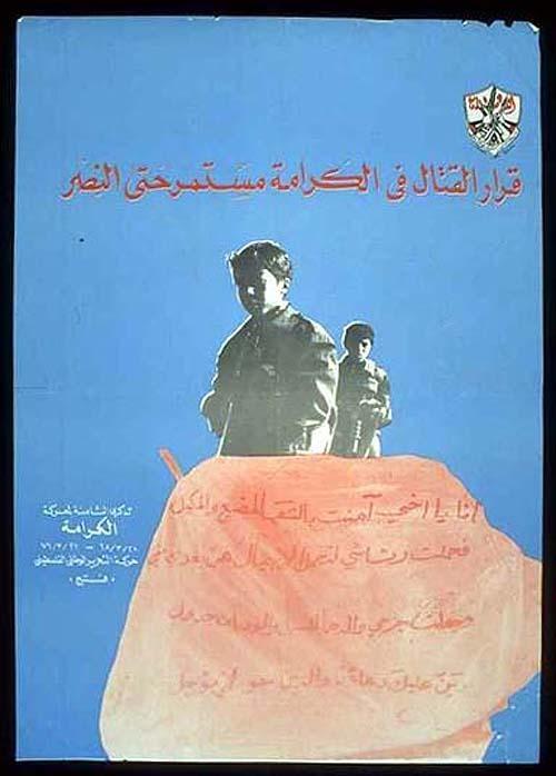 "<a href=""/artist/hani-jawharieh"">Hani Jawharieh</a>"