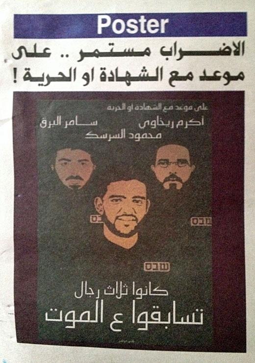 """<a href=""""/artist/yaseen-abu-lafah"""">Yaseen  Abu Lafah</a>"""