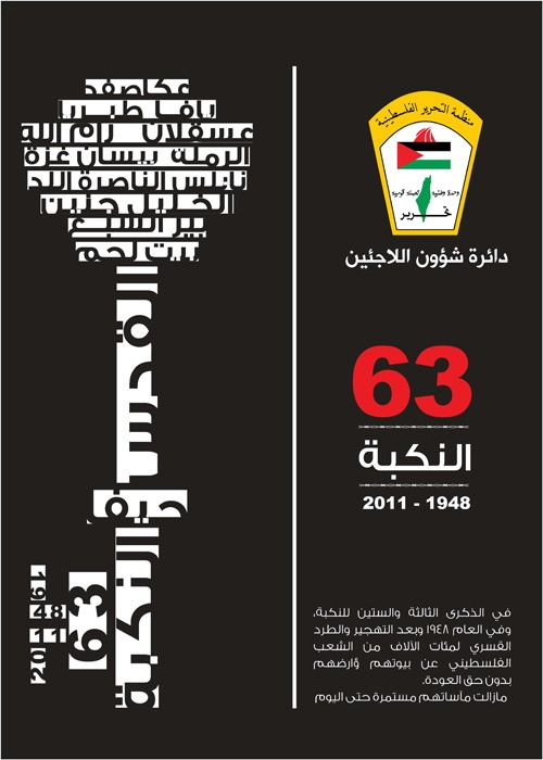 "<a href=""/artist/amin-khalil"">Amin Khalil</a>"