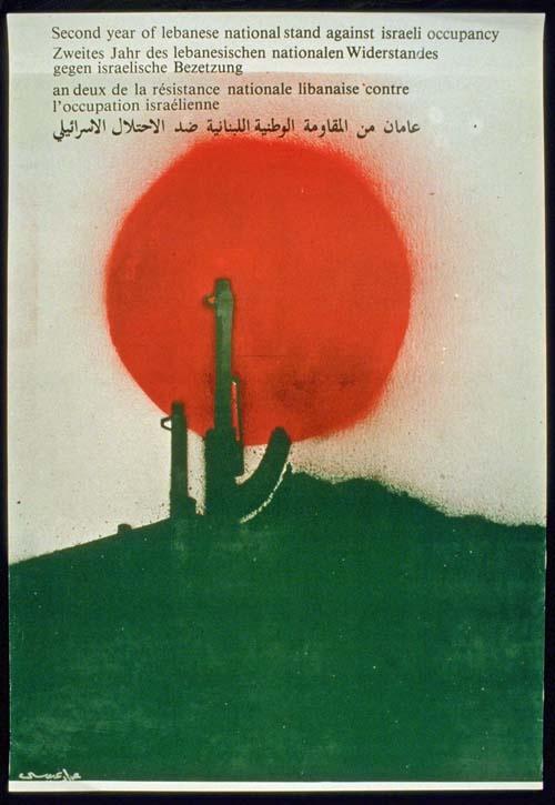 "<a href=""/artist/imad-issa"">Imad  Issa</a>"
