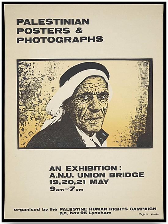 """<a href=""""/artist/megalo-print-studio-australia"""">Megalo Print Studio (Australia)</a>"""