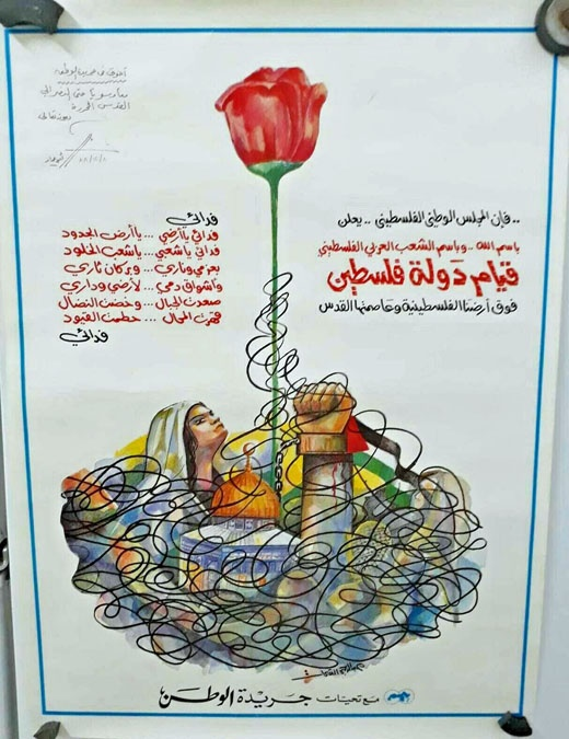 "<a href=""/artist/abdulrahim-al-shahat"">Abdulrahim Al-Shahat</a>"