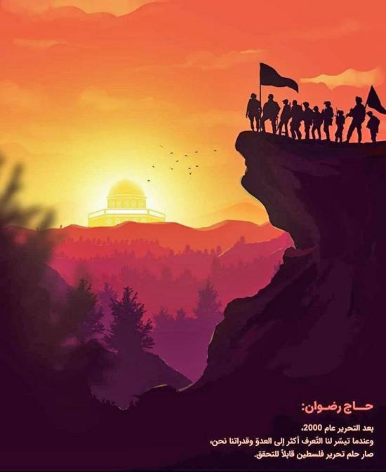 """<a href=""""/artist/arsalan-eyvazzadeh"""">Arsalan Eyvazzadeh</a>"""