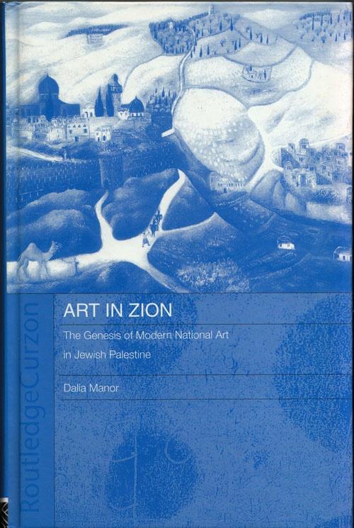 "<a href=""/artist/reuven-rubin"">Reuven Rubin</a> - <a href=""/nationalityposter/united-states-of-america"">United States of America</a> - 2005 - GAZA"