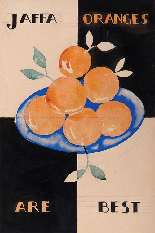 """<a href=""""/artist/uriel-kahana-1903-1965"""">Uriel Kahana (1903-1965)</a>"""