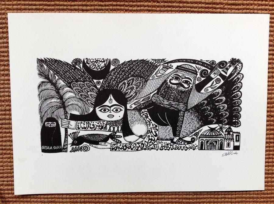 """<a href=""""/artist/burhan-karkoutly"""">Burhan Karkoutly</a> - <a href=""""/nationalityposter/germany"""">Germany</a> - 1977 - GAZA"""