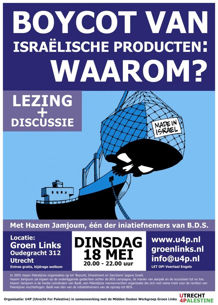 """<a href=""""/artist/carlos-latuff"""">Carlos Latuff</a>, <a href=""""/artist/nova-palijn"""">Nova  Palijn </a>"""