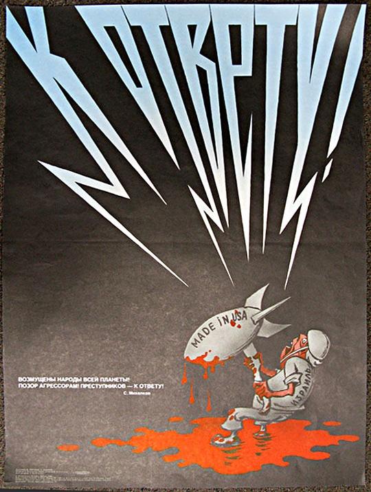 "<a href=""/artist/abramov"">Abramov </a>, <a href=""/artist/andreev"">Andreev</a>"