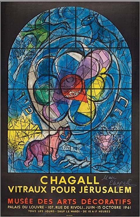 """<a href=""""/artist/marc-chagall"""">Marc Chagall</a> - <a href=""""/nationalityposter/france"""">France</a> - 1961 - GAZA"""