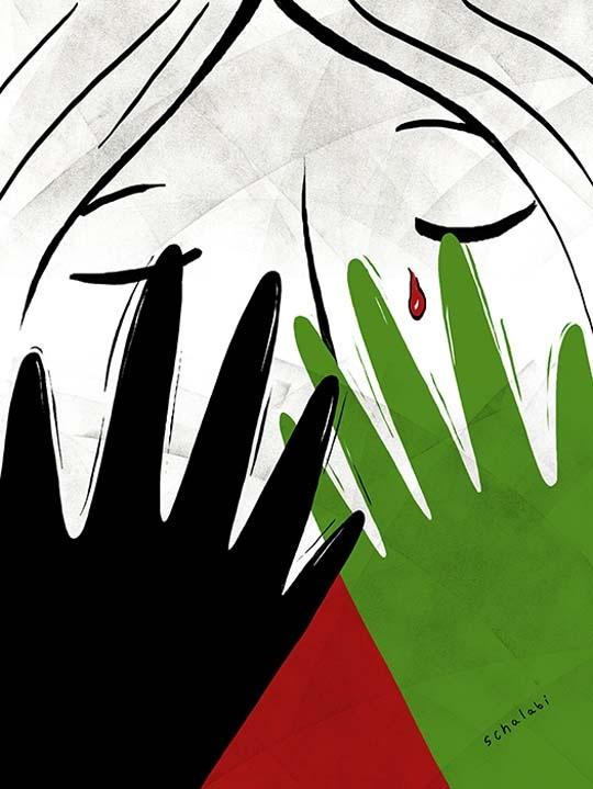 "<a href=""/artist/sawsan-chalabi"">Sawsan Chalabi</a>"