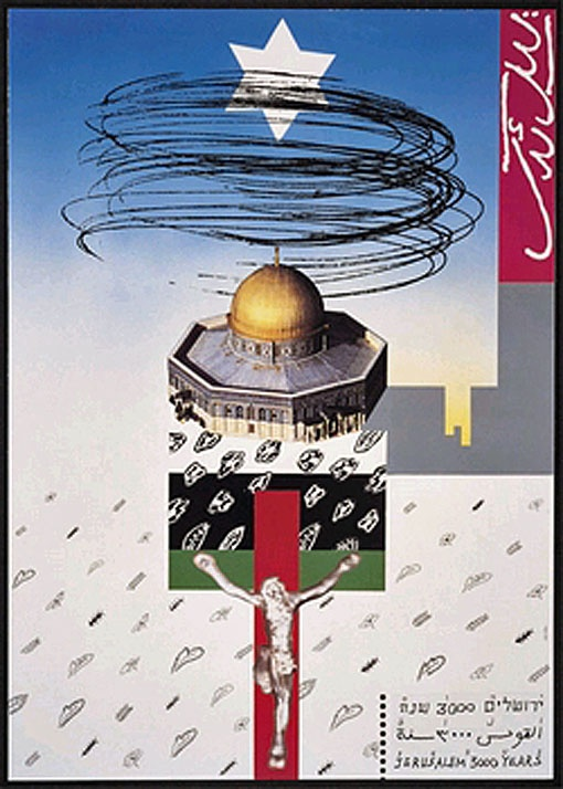 """<a href=""""/artist/research-in-progress"""">Research in Progress </a> - <a href=""""/nationalityposter/israel"""">Israel</a> - 2010 - GAZA"""