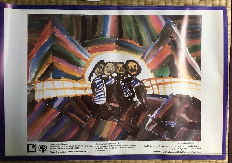 """<a href=""""/artist/haidar-shahrour"""">Haidar Shahrour</a>"""