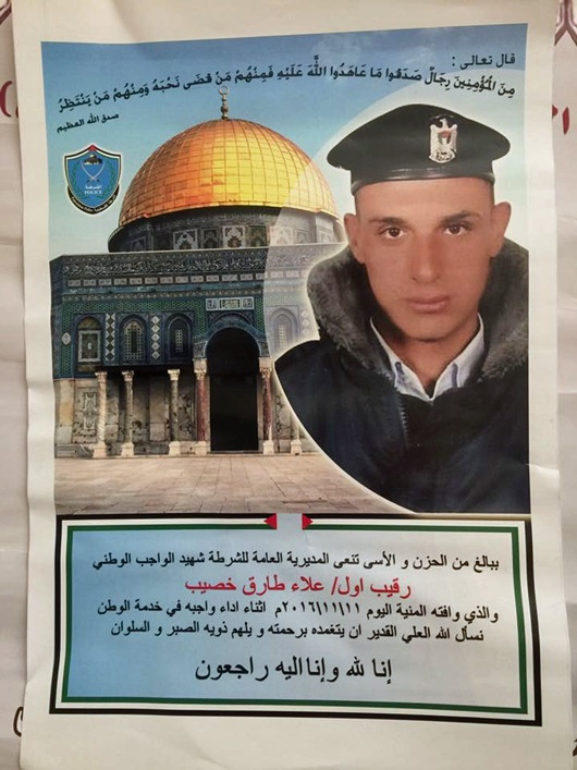 "<a href=""/nationalityposter/palestine"">Palestine</a> - 2016 - GAZA"