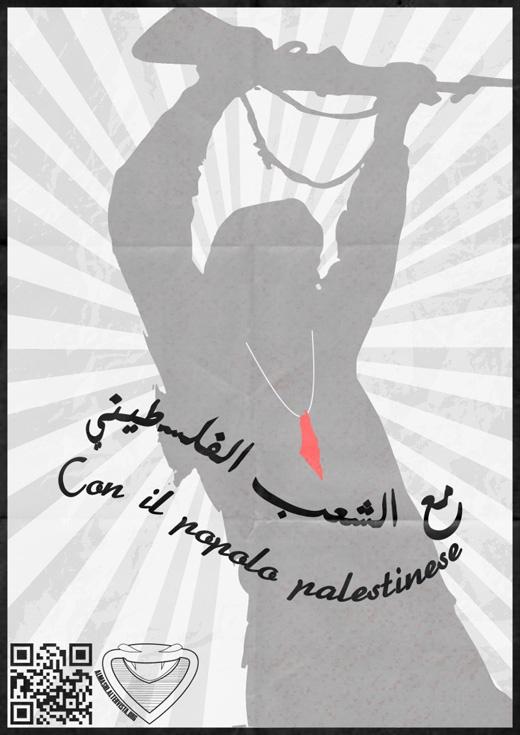 """<a href=""""/artist/srell-al-masri"""">Srell al Masri</a>"""