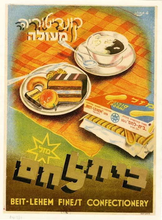 """<a href=""""/artist/shalom-aharoni"""">Shalom Aharoni</a>"""