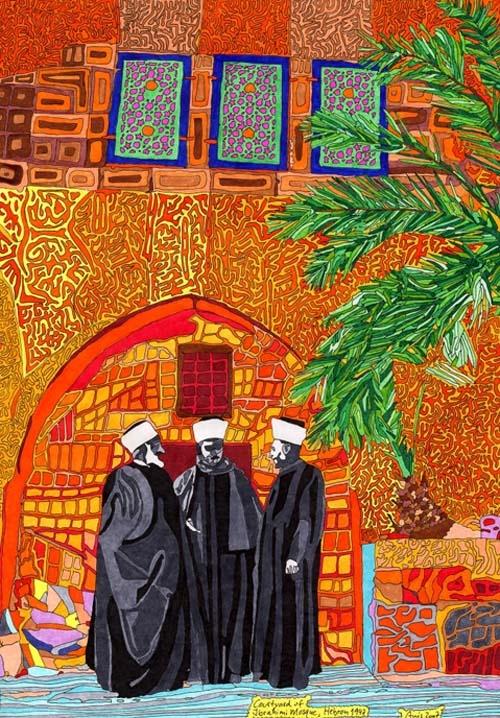 "<a href=""/artist/anis-hamadeh"">Anis Hamadeh</a>"