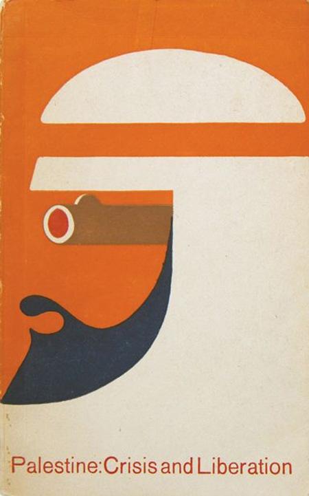 """<a href=""""/artist/faustino-perez"""">Faustino Perez</a>"""