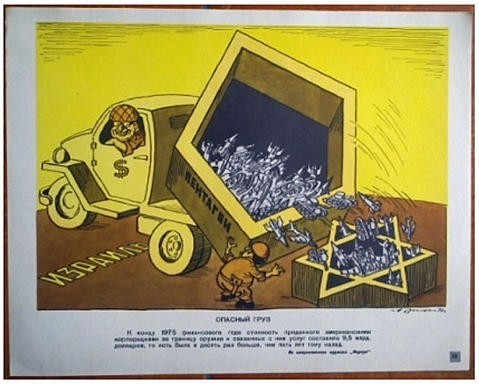 "<a href=""/artist/mark-aleksandrovich-abramov"">Mark Aleksandrovich Abramov</a>"