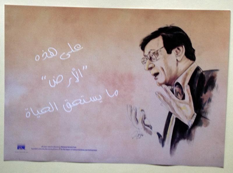 "<a href=""/artist/waleed-ayoub"">Waleed Ayoub</a>"