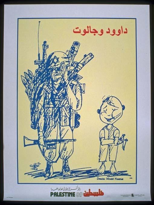 "<a href=""/artist/moaid-naamat"">Moaid Naamat</a>"