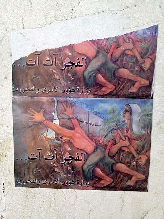 "<a href=""/artist/research-in-progress"">Research in Progress </a> - <a href=""/nationalityposter/palestine"">Palestine</a> - 2012 - GAZA"