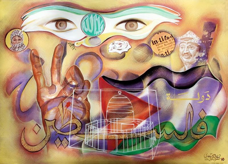 """<a href=""""/artist/vladimir-tamari"""">Vladimir Tamari</a> - <a href=""""/nationalityposter/japan"""">Japan</a> - 1988 - GAZA"""