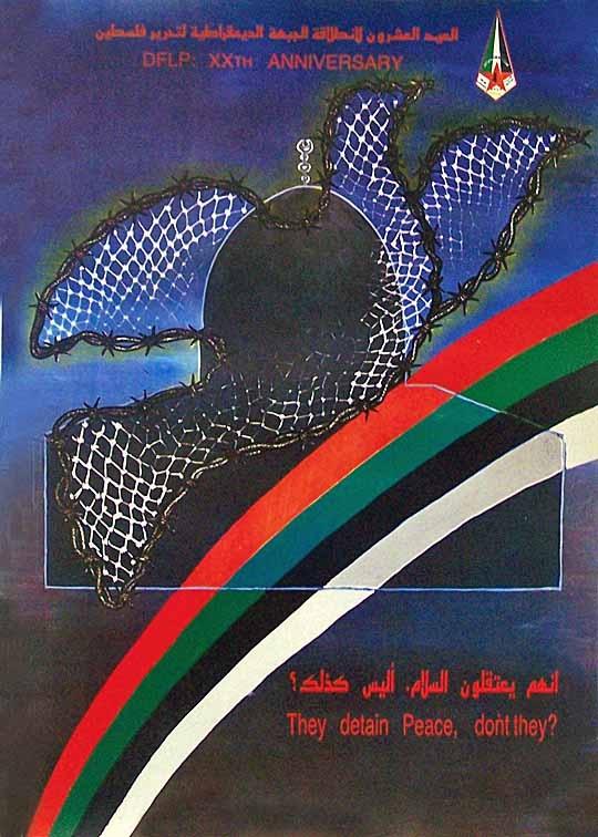 """<a href=""""/artist/abu-manu""""> Abu Manu</a> - <a href=""""/nationalityposter/syria"""">Syria</a> - 1988 - GAZA"""
