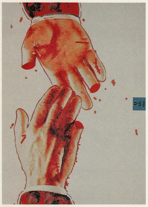 """<a href=""""/artist/dina-shoham"""">Dina Shoham</a>"""