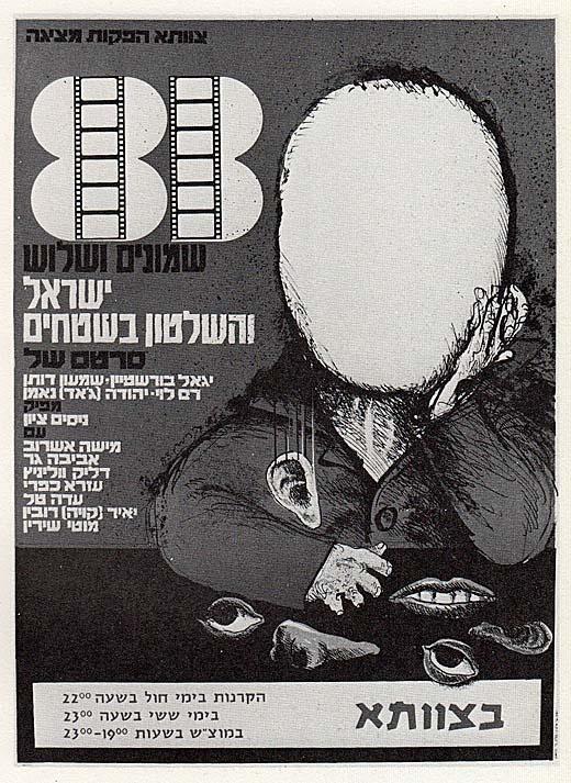 """<a href=""""/artist/zvi-al-kovi"""">Zvi Al Kovi</a>"""