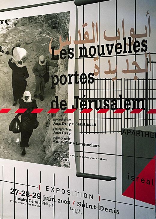 "<a href=""/artist/joss-dray"">Joss Dray</a> - <a href=""/nationalityposter/france"">France</a> - 2003 - GAZA"
