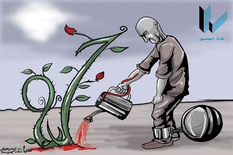 """<a href=""""/artist/mohammed-sabaaneh"""">Mohammed Sabaaneh</a>"""